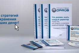 ИТ-услуги в Санкт-Петербурге